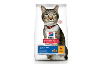 Hill's Science Plan Feline Adult Oral Care