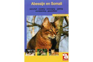 Abessijn en Somali boek