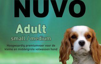 Nuvo Premium Adult Small/Medium