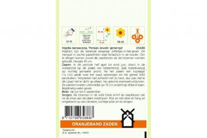 Oranjeband Zaden nigella damascena Persian Jewels gemengd