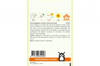 Oranjeband Zaden zinnia haageana Persian Carpet gemengd